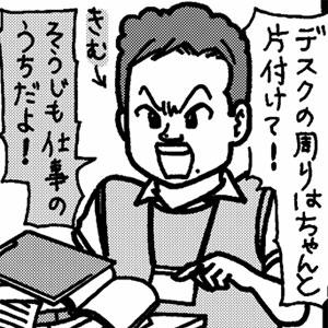 gif-comic015thum