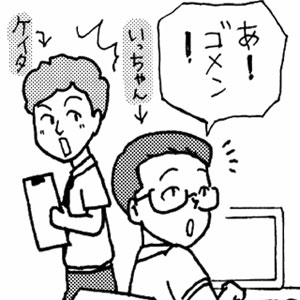 gif-comic019thum
