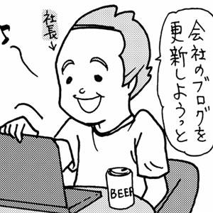 gif-comic021thum