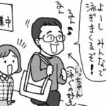 gif-comic041thum