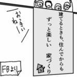 gif-comic043thum