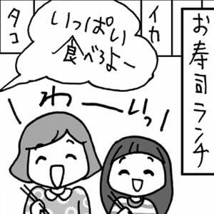 gif-comic045thum