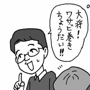 gif-comic046thum
