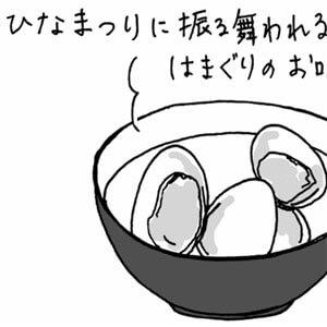 gif-comic049thum
