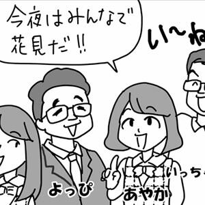 gif-comic053thum
