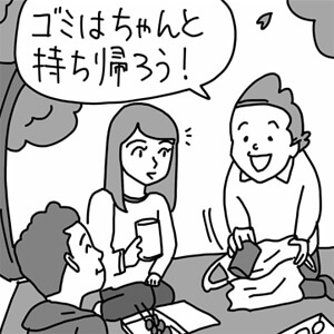 gif-comic054thum